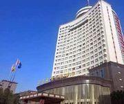 Photo of the hotel Oriscene Garden Hotel