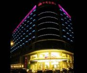 Photo of the hotel Ramada Meizhou