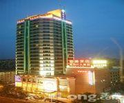Photo of the hotel Xiangyuan