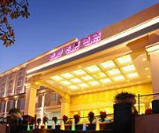 Photo of the hotel Huayujixiang Lou Hotel of Zhuhai City Hua Yu Min Fu