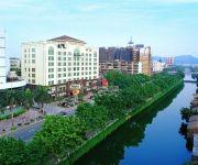 Photo of the hotel Grandlei Shunde