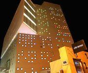 Photo of the hotel Park Prime Kolkata