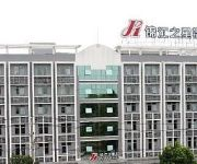 Photo of the hotel Jin Jiang Inn Ji An