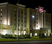 Photo of the hotel Hampton Inn - Suites by Hilton Brantford Ontario Canada