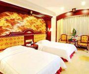 Photo of the hotel Baise Hengsheng