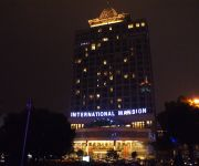 Photo of the hotel Yiwu International Mansion