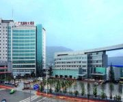 Photo of the hotel Guangyuan International