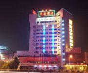 Photo of the hotel Tianfu