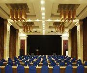 Photo of the hotel Yunheng Hotel