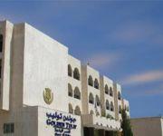 Photo of the hotel Golden Tulip Resort al Baha