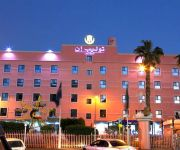 Photo of the hotel Tulip Inn Taif