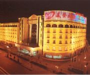 Photo of the hotel MEIDENG GRAND HOTEL
