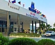 Photo of the hotel Maritim Jolie Ville Golf & Resort