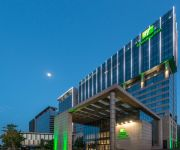 Photo of the hotel Holiday Inn SHANGHAI HONGQIAO WEST