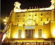 Photo of the hotel LEEKO HOTEL