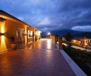 Photo of the hotel Arcudaci