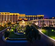 Photo of the hotel Huaqing Aegean International Hot Spirngs Resort & Spa