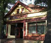 Photo of the hotel Villa Debrecen