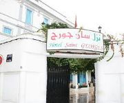 Photo of the hotel St George Tunis