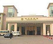 Photo of the hotel Cangzhou Hotel