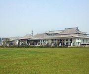 Photo of the hotel Kaifu Jianguo