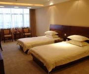 Photo of the hotel CENTURY YI HE HOTEL
