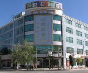 Photo of the hotel LHASA CENTURY HOTEL