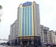 Photo of the hotel Peace International