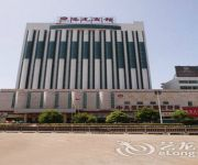 Photo of the hotel Yang Guang
