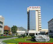 Photo of the hotel Pan Zhi Hua