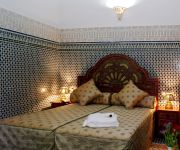 Photo of the hotel Riad La Perle De La Médina