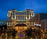 Photo of the hotel Marco Polo Jin Jiang