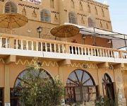 Etoile Filante dOr Ouarzazate Exterior view 2 454401