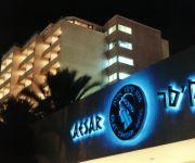 Photo of the hotel CAESAR PREMIER EILAT