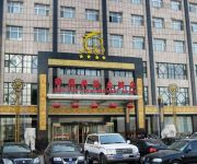 Photo of the hotel Ruilong International Hotel