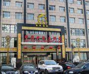 Photo of the hotel Ruilong International Hotel
