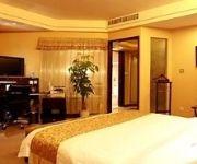 Photo of the hotel Changhong International Hotel