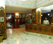 Photo of the hotel Bahia City Hotel (Sud Bahia)