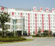 Photo of the hotel Shanghai Airlines Travel Hotel Pudong Airport Branch