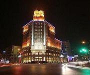 Photo of the hotel Zhongtian Wanhai International Hotel - Yingkou