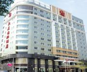Photo of the hotel Quanmei International Hotel Shanxi