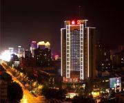 Photo of the hotel Hanzhong Jinjiang Hotel - Hanzhong