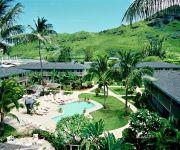 Photo of the hotel KAUAI INN