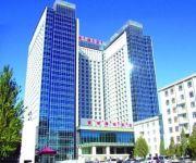 Photo of the hotel Wan Hao International Hotel