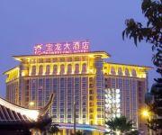 Photo of the hotel Bao Long