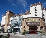 Photo of the hotel Jin Jiang Inn Shanghai Plaza