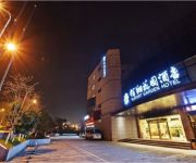 Photo of the hotel Fliport Garden Hotel Nanjing