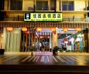 Photo of the hotel Garden Inn(Yuanjialing) Domestic Only