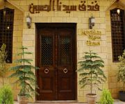 Photo of the hotel Arabian Nights Hotel