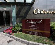Photo of the hotel Oakwood Residence (One bed room only)